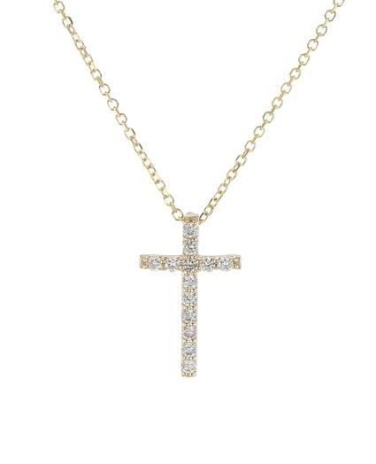 14K Yellow Gold Diamond Pave Cross Pendant Necklace